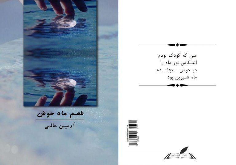 photo_2020-03-05_09-15-42